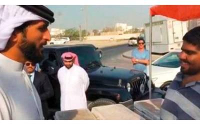 بحرینی بادشاہ کے بیٹے نے سڑک کنارے مچھلیاں بیچتے مچھیرے کو ایسی پیشکش کردی کہ جان کر آپ بھی اس کی قسمت پر عش عش کر اُٹھیں گے