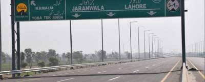 لاہور تا کراچی موٹر وے کا پہلا حصہ مکمل،وزیر اعظم 28مئی کو افتتاح کریں گے