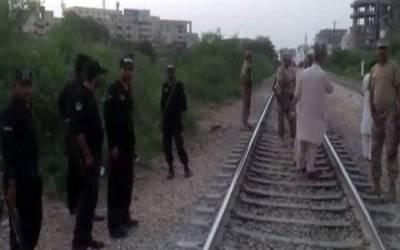 سحرش نگر میں ریلوے ٹریک پر 2 دھماکے، اَپ اور ڈاو¿ن ٹریک متاثر