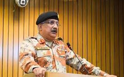 ڈی جی سندھ رینجرز کی زیر صدارت اجلاس،صوبے میں امن وامان کا جائزہ