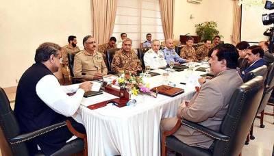 وزیراعظم شاہد خاقان عباسی کی زیرصدارت قومی سلامتی کمیٹی کا اجلاس شروع