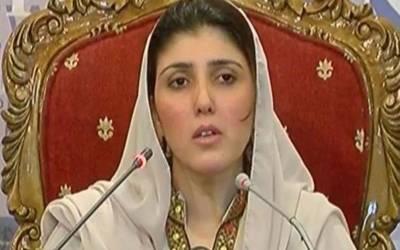 الیکشن کمیشن نے پاکستان تحریک انصاف گلالئی کو ریکٹ کا انتخابی نشان الاٹ کردیا