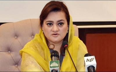 عدلیہ مخالف نعرے بازی کیس، مریم اورنگزیب کی نامزدگی کیلئے درخواست پر اسلام آباد ہائیکورٹ کاوکیل کواگلی سماعت پردلائل مکمل کرنےکاحکم