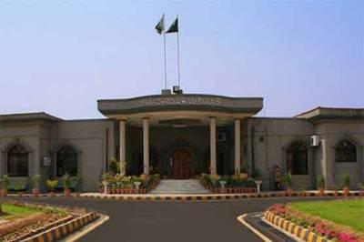 اسلام آباد ہائیکورٹ نے ملک کے 8 اضلاع کی حلقہ بندیاں کالعدم قرار دیدیں