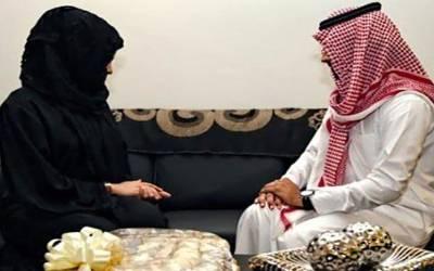متحدہ عرب امارا ت میں دلہے نے شادی کے 15منٹ بعد ہی نئی نویلی دلہن کو طلا ق دے دی