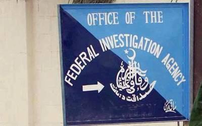 نازیبا پوسٹ،ن لیگ سوشل میڈیا سیل کے ممبر سمیت تین افرادکیخلاف مقدمہ