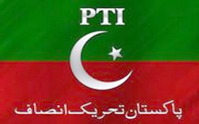 پاکستان تحریک انصاف نے مزید 2وکٹیں اڑا لیں