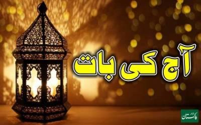 رمضان المبارک کے آخری عشرے کا وہ خاص عمل جو اللہ کے محبوب ﷺ کو اَز حد پسند تھا ۔۔۔۔