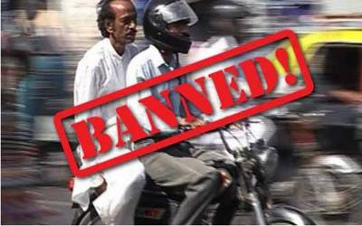 سندھ بھرمیں یوم علیؓ کے موقع پر موٹر سائیکل کی ڈبل سواری پر پابندی عائد کر دی گئی