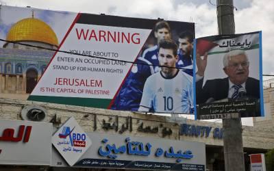 مظلوم فلسطینیوں سے اظہار یکجہتی،ارجنٹنیا نے اسرائیل کے ساتھ پری ورلڈ کپ میچ کھیلنے سے انکار کر دیا