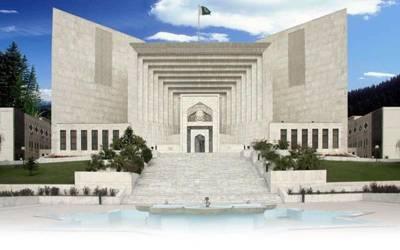سپریم کورٹ آف پاکستان نے افتخار چودھری بدسلوکی کیس کی نظرثانی اپیل کا فیصلہ سنادیا