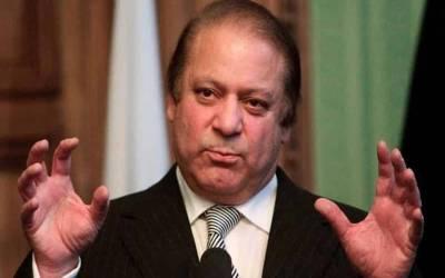 ریحام خان کی کتاب نہیں پڑھی، اخباروں میں پڑھ رہا ہوں: نوازشریف