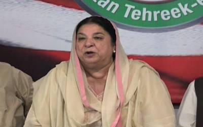 پی ٹی آئی کی یاسمین راشد کی جانب سے ووٹرلسٹوں میں مبینہ بےضابطگیاں الیکشن کمیشن میں چیلنج