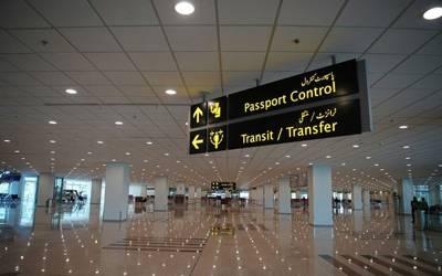 اسلام آباد کا نیا انٹرنیشنل ائیرپورٹ پہلی موسلا دھار بارش نہ سہہ سکا