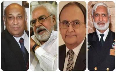 نگران وزیراعلیٰ پنجاب کیلئے پارلیمانی کمیٹی کا اجلاس،ن لیگ اور پی ٹی آئی میں ڈیڈلاک برقرار،معاملہ الیکشن کمیشن بھیجنے کا فیصلہ