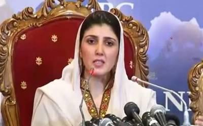 عائشہ گلالئی نے این اے 26 سے پرویز خٹک کے مقابلے کیلئے کاغذات نامزدگی حاصل کر لئے