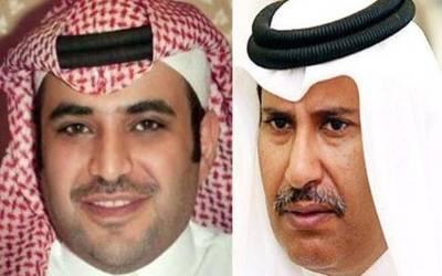 پاناما کیس میں نواز شریف کے لیے خط لکھنے والے قطری شہزادے حمد بن جاسم کو سعودی عرب نے بڑا جھٹکا دے دیا