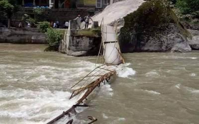 دریائے نیلم میں ڈوبنے والے مزید ایک طالب علم کی لاش مل گئی