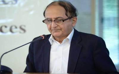 پروفیسر حسن عسکری نے نگران وزیراعلیٰ پنجاب کا حلف اٹھا لیا