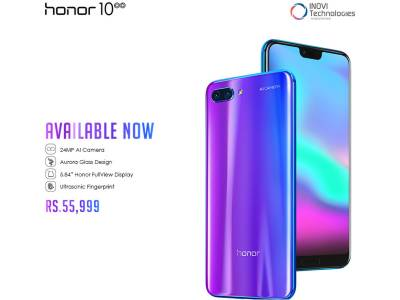 Honor نے پاکستان میں اپنا فلیگ شپ سمارٹ فون 2018 لوکل ڈسٹری بیوٹر Inovi Technologies کے ذریعے متعارف کروا دیا