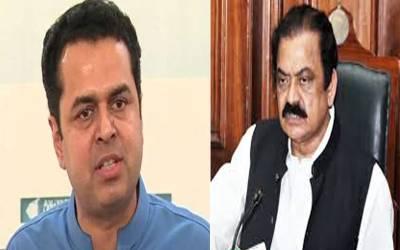 رانا ثنا اللہ این اے 106 فیصل آباد سے الیکشن لڑیں گے ، کیا طلال چوہدری کو ٹکٹ جاری کردی گئی ہے ؟ بڑی خبر آگئی