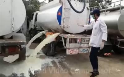 جعلی دودھ تیار کرنے والی فیکٹری پکڑی گئی، 20 ہزار لیٹر دودھ موقع پر تلف