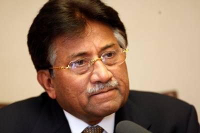 پرویز مشرف کہاں سے الیکشن لڑیں گے؟ بالآخر پتہ چل گیا