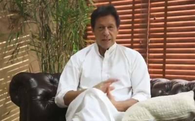 عام انتخابات کیلئے امیدواروں کو ٹکٹ جاری کرنے کے بعد عمران خان نے ویڈیو پیغام جاری کر دیا ، اہم ترین ہدایات جاری کر دیں
