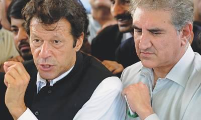 حامد سعید کاظمی نے شاہ محمود قریشی کیلئے بڑی 'قربانی ' دیدی ، ایسی خبر آ گئی کہ سن کر عمران خان فوری انہیں ملنے کیلئے بلا لیں گے