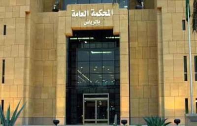 سعود ی عرب میں پولیس نے اپنے چار شہریوں کو ایران کیلئے ایسا کام کرتے ہوئے رنگے ہاتھوں پکڑ لیا کہ فوری سزائے موت دیدی گئی
