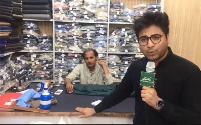 رمضان المبارک کے مقدس مہینے میں انوکھا کام کرنے والا لاہور کا ایسا درزی کہ تفصیل جان کر آپ بھی عش عش کر اٹھیں گے