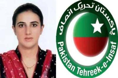 پی ٹی آئی نے عام انتخابات کیلئے ن لیگ کی خاتون رہنما کو بھی ٹکٹ جاری کر دیا ،وہ خاتون رہنما کون ہیں اور کیا کرنے جا رہی ہیں ؟ انتہائی حیران کن خبر آ گئی
