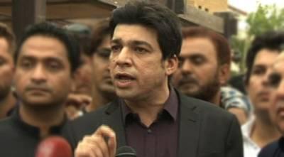علی محمد خان کے علاوہ ابھی تک پی ٹی آئی کے کن کن بڑے رہنماﺅں کو ٹکٹ نہیں ملا ؟ نام سامنے آ گئے