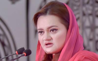 عمران خان نگران حکومت کو اپنے مذموم سیاسی مقاصد کے لئے استعمال نہ کریں: مریم اورنگزیب
