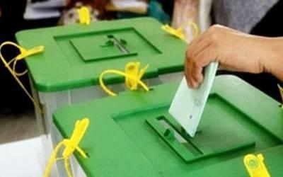 حساس اداروں نے متوقع عام انتخابات میں حصہ لینے والے امیدواروں کے متعلق کوائف جمع کرنے شروع کر دیئے