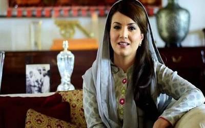 عمران خان کے گھر سبزی ن لیگ کا کون سا وزیر بھیجتا تھا ؟ ریحام خان کا انکشاف جان کر نواز شریف کے بھی ہوش اڑ جائیں گے