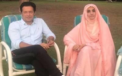 جب خان صاحب پنکی پیرنی کے گھر جاتے تو وہاں کیا کرتے تھے ؟ ریحام خان نے ایسی بات کہہ دی کہ عمران خان کا بھی رنگ لال ہوجائے گا