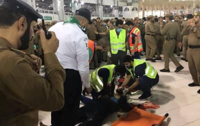مسجد الحرام میں خودکشی کرنے والا پاکستان نہ تھا بلکہ۔۔ سوشل میڈیا پر ہنگامہ برپا کرنے کے بعد بلا آخر حقیقت سامنے آ گئی