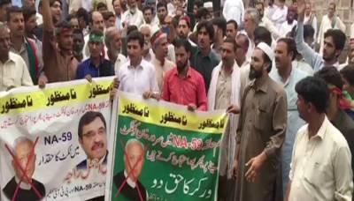 ٹکٹوں کی غیرمنصفانہ تقسیم کیخلاف کارکنان کا بنی گالہ کے باہر احتجاج