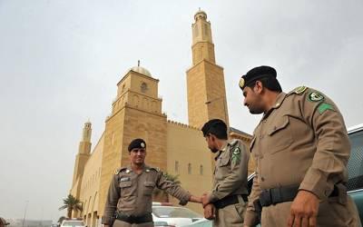 'ہم نے 4 لوگوں کو سزا دے دی ہے جو ایران سے۔۔۔' ایران سے کیا کرنے آئے تھے؟ سعودی عرب کا ایسا اعلان کہ بہت بڑا خطرہ پیدا ہوگیا