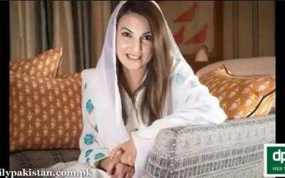 ریحام خان کی کتاب اور ہمارا معاشرہ ۔۔۔