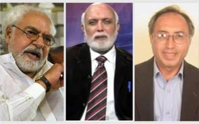 پنجاب میں بدستور شریف انتظامیہ کاراج ، تمام رپورٹس جاتی امراءمیں پیش کی جاتی ہیں، تجزیہ کاروں کا دعویٰ