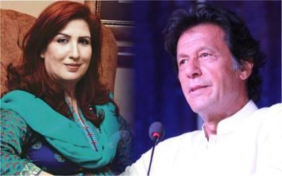 """الیکشن 2018،پیپلز پارٹی نے بھی """"پتے"""" شو کردیئے ،عمران خان کامقابلہ شہلا رضا کریں گی"""