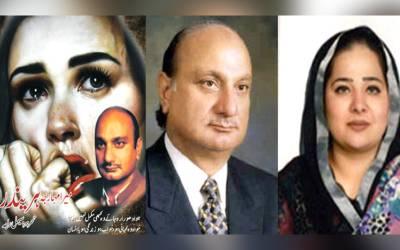ریحام خان کے بعد ایک اور سیاسی شخصیت کی مبینہ اہلیہ میدان میں ، میری کتاب بشارت راجہ سمیت بڑے شریف زادوں کے چہرے بے نقاب کردے گی: سمیل راجہ