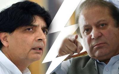 سابق وفاقی وزیر داخلہ چوہدری نثار کا آزاد حیثیت میں الیکشن لڑنے کا فیصلہ