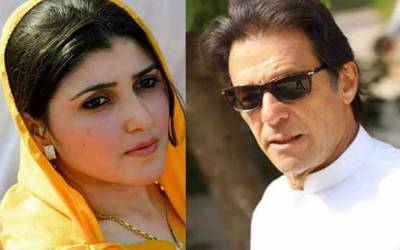 عائشہ گلالئی نے بھی عمران خان کے مقابلے میں کاغذات نامزدگی جمع کر ادیے