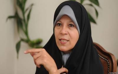 ایرانی نظام کی پالیسیاں ہی اسے لے ڈوبیں گی:فائزہ رفسنجانی