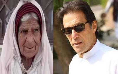 خیبرپختونخوا کی 100 سالہ خاتون عمران خان کے مقابلے میں الیکشن لڑنے میں کامیاب نہ ہوسکی کیونکہ۔۔۔ وجہ ایسی کہ جان کر چیئرمین پی ٹی آئی کو بھی دکھ ہوگا