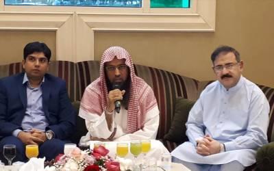 کویت کی معروف کاروباری شخصیت شاہد جہانگیر کی جانب سے افطار ڈنر