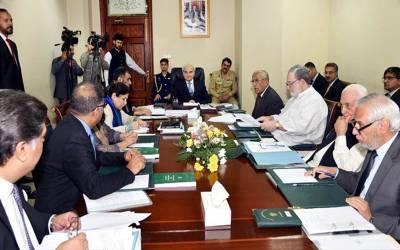 وفاقی کابینہ کا اجلاس: چاروں صوبوں کے آئی جیز اور چیف سیکریٹریز تبدیل